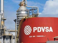 Venezuelan state oil company PDVSA has suffered collapsing production levels in recent months