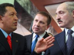 Venezuelan President Hugo Chavez together with President of Belarus Alexander Lukashenko in the presidential palace (Presna Presidencial)