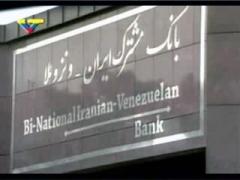 The Irani-Venezuelan Bank in Tehran (VTV)
