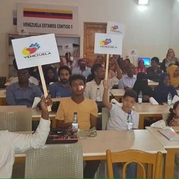 """Sudan:  Showing of Venezuelan Documentary """"Mama Africa"""""""