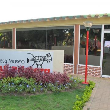 The entrance to the Ali Primera museum