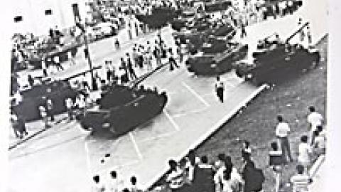 Civil-military uprising in 1958 (El Universal)