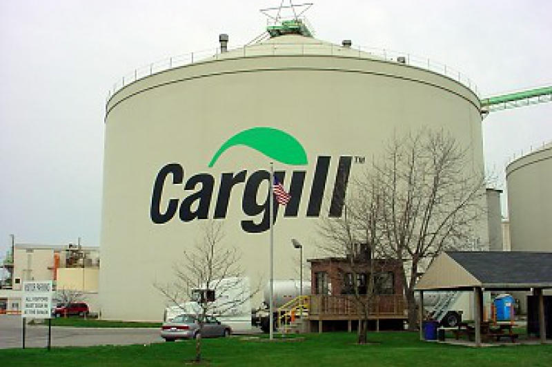 A Cargill plant (Archive)