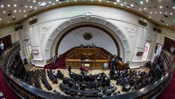 Venezuela's National Constituent Assembly, which is celebrating its first anniversary. (Archive)