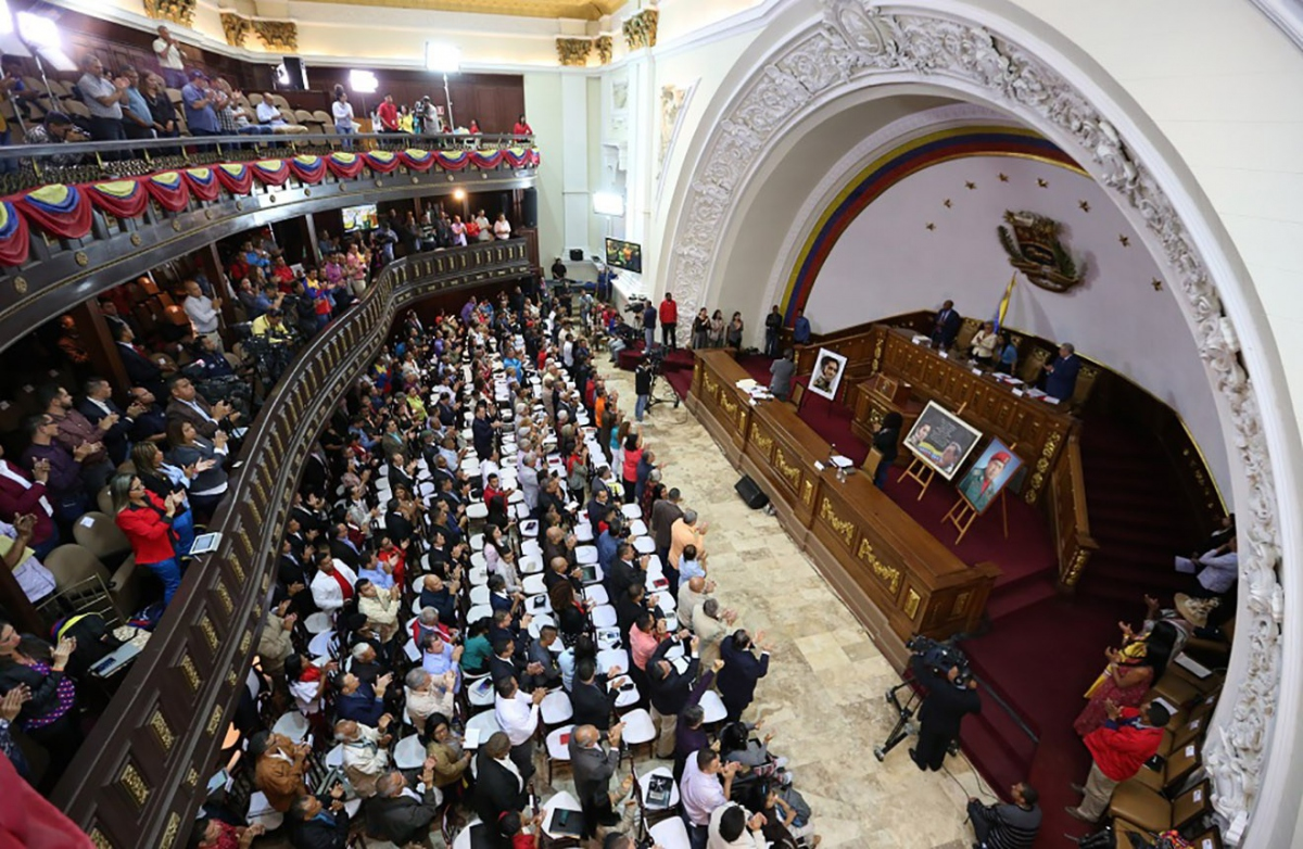 Venezuela's National Constituent Assembly approved the new tax regulations for the Orinoco Mining Arc last Wednesday. (Archive)