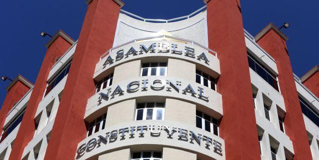 The ANC's headquarters sits on the corner of Caracas' Bolivar Square, across from the legislative palace where both the ANC and the traditional National Assembly hold sessions. (AVN)