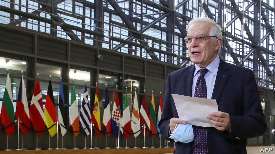 EU High Representative for Foreign Affairs and Security Policy Josep Borrell. (EU)