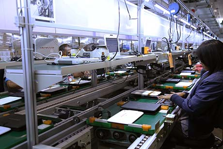 Canaima factory