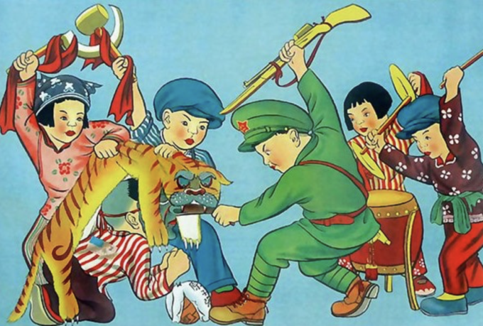 Paper Tiger, Chinese Revolutionary Poster, 1951. (Archive)