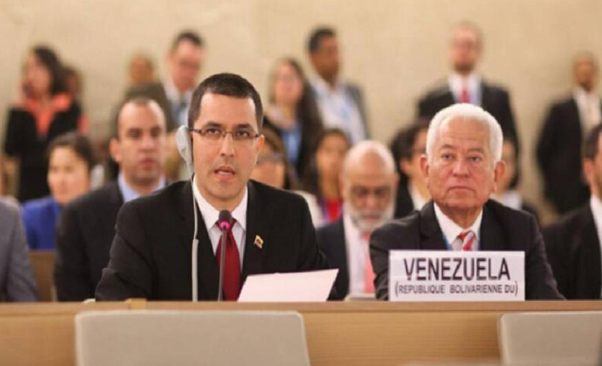 Venezuelan FM Jorge Arreaza