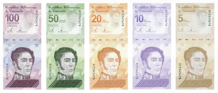 "The Venezuelan Central Bank will introduce the ""digital bolívar"". (BCV)"
