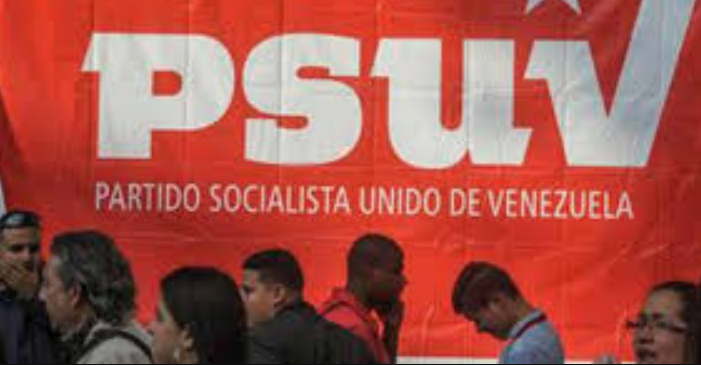 The entrance to the 2017 PSUV congress. (PSUV)
