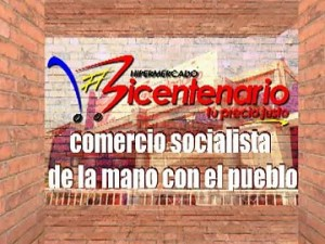 """""""Bicentennary Hypermarket, socialist trade hand in hand with the people"""" (Primic"""
