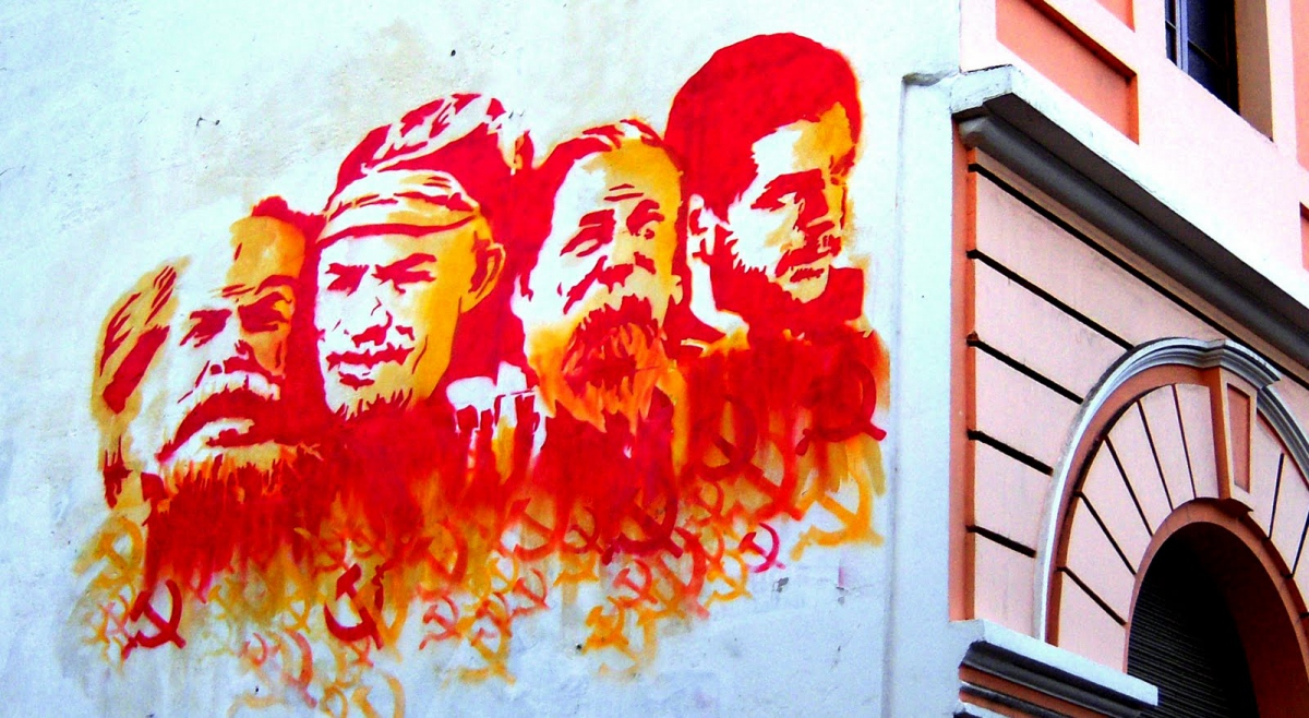Painted on the walls of Caracas-based Catia TV, this mural is designed to promote the station's weekly 'School of Cadre' program of Marxist political education.
