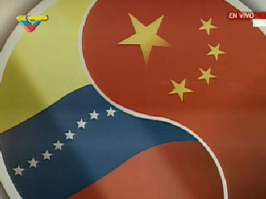 A logo created to represent the growing ties between Venezuela and China (VTV).