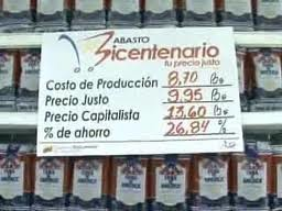 Venezuela's publicly-owned Fama de America coffee company is one of several attempts by the Venezuelan government to bring fairness to the price consumers pay for basic goods (VTV)