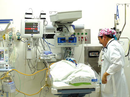 The Caracas-based Children's Cardiology Hospital has saved over 5,500 children's lives to date (CiudadCCS).