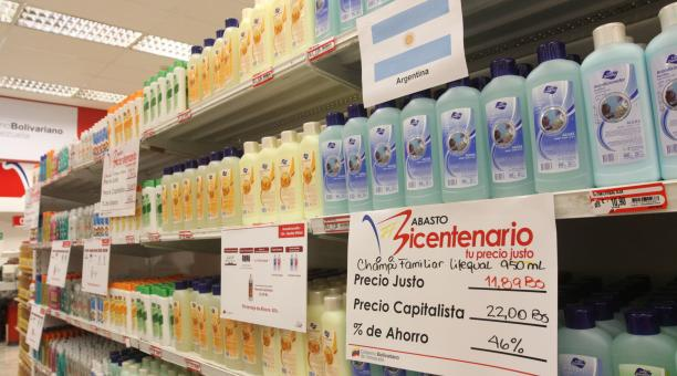 Prices will be set on 19 household cleaning and bathroom products in the law's initial phase (AVN)