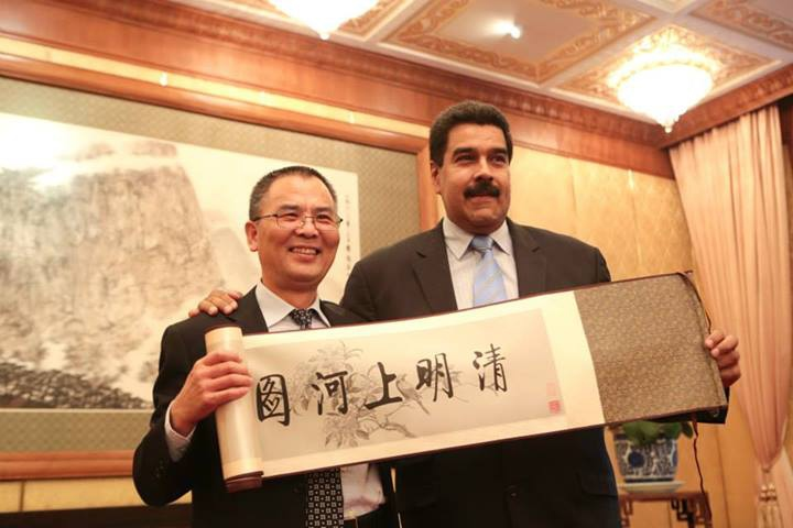 President Nicolas Maduro (right) in China on Sunday (Prensa Miraflores)