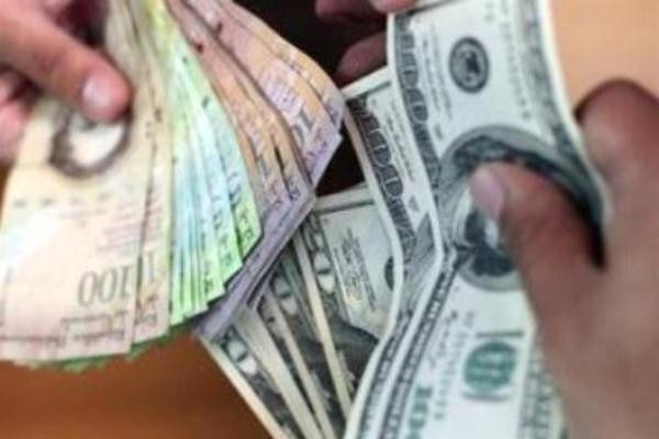 """Venezuelan authorities have intensified the battle against foreign currency fraud as part of strategies to defend the country's foreign currency reserves against an """"economic war"""" being waged against the government. (archive)"""