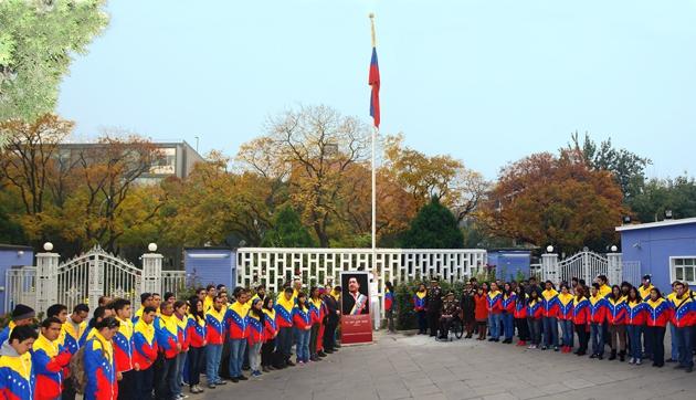 The event to mark Chavez's passing at the Venezuelan Embassy of China, Beijing. (Prensa Embajada de Venezuela en China)