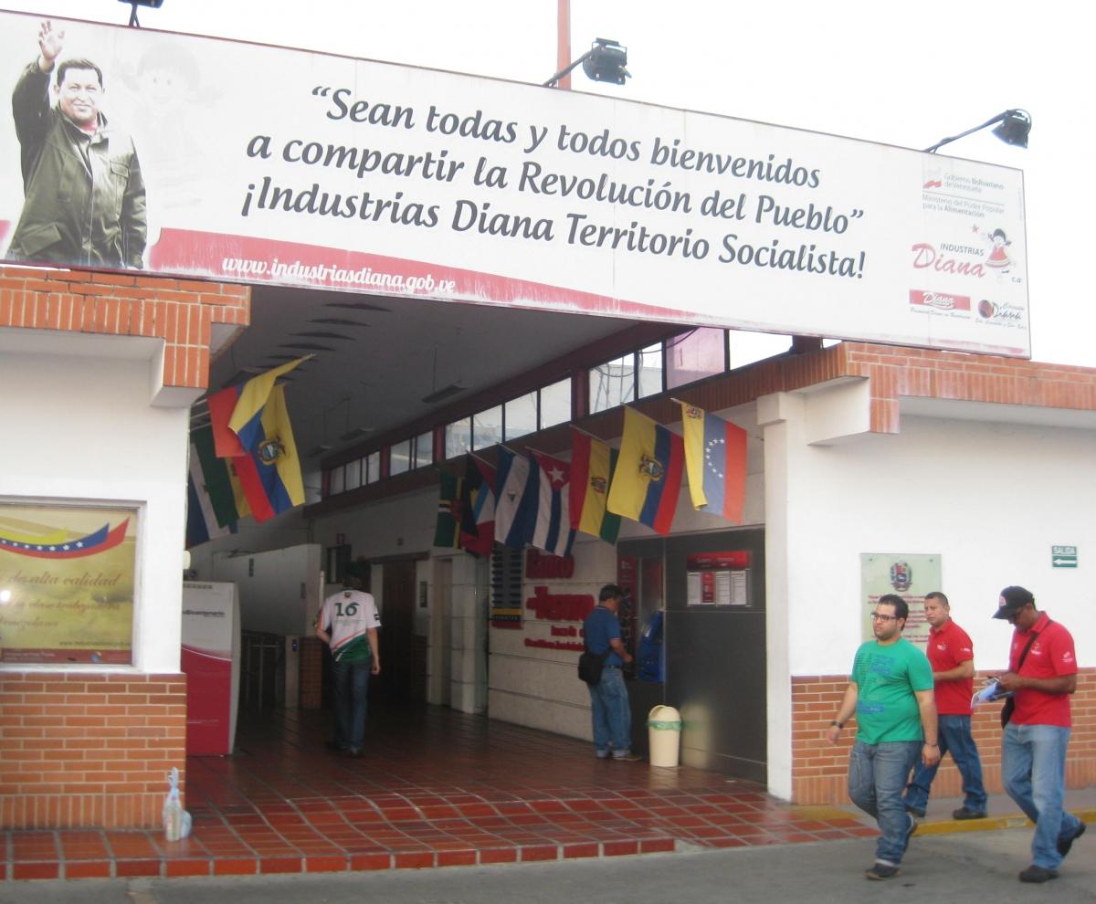 The factory entrance (Mario Bogunovic)