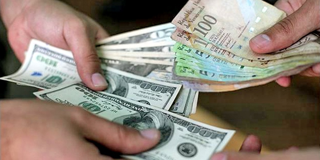 On Monday The Venezuelan Bolivar Sold For An Average Of 51 86 Bolivars To Dollar