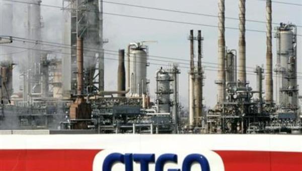 A Citgo refinery in Romeoville, Illinois, near Chicago (Photo: Reuters).