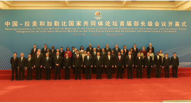 Xi Jinping, the Chinese president opened  the China-CELAC Forum by pledging US$250 billion in new investment in Latin America over the next decade (PHOTO: AVN).