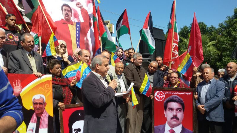 Palestinians stand in solidarity with Venezuela in Gaza (Fightback News)