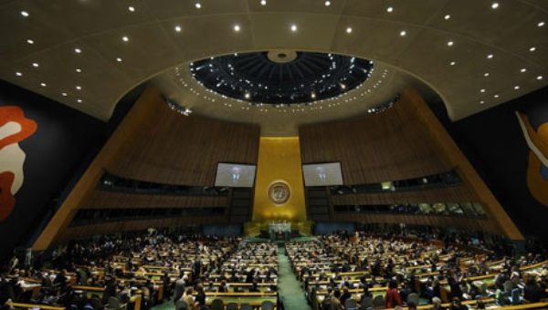 The United Nations headquarters in New York (teleSUR)