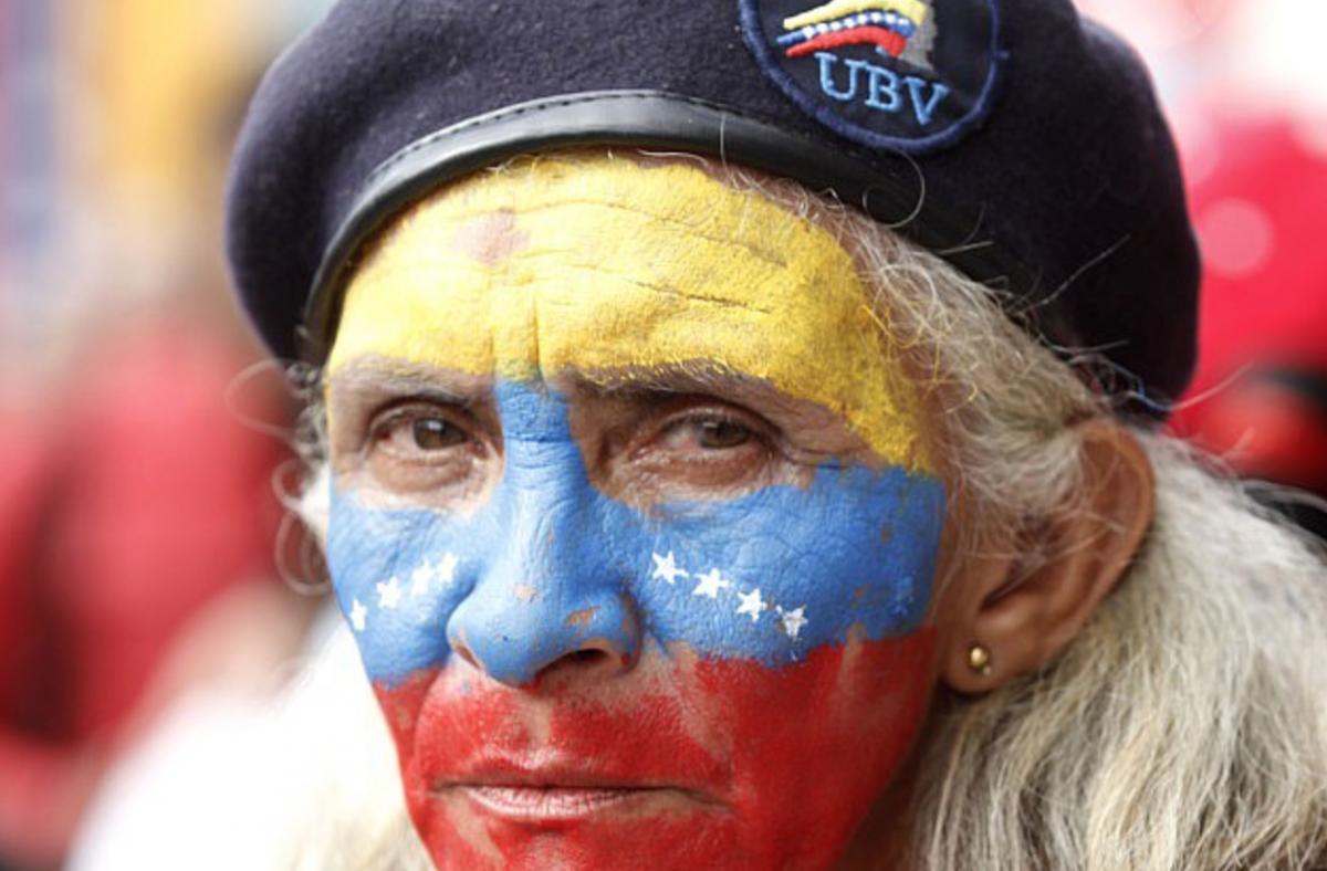 An impressive version of the Venezuelan flag! (albaciudad)