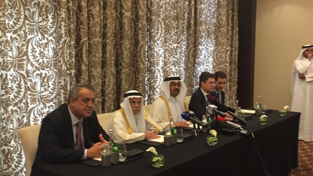 Minister Del Pino with his Russian, Saudi, and Qatari counterparts. (Press release)