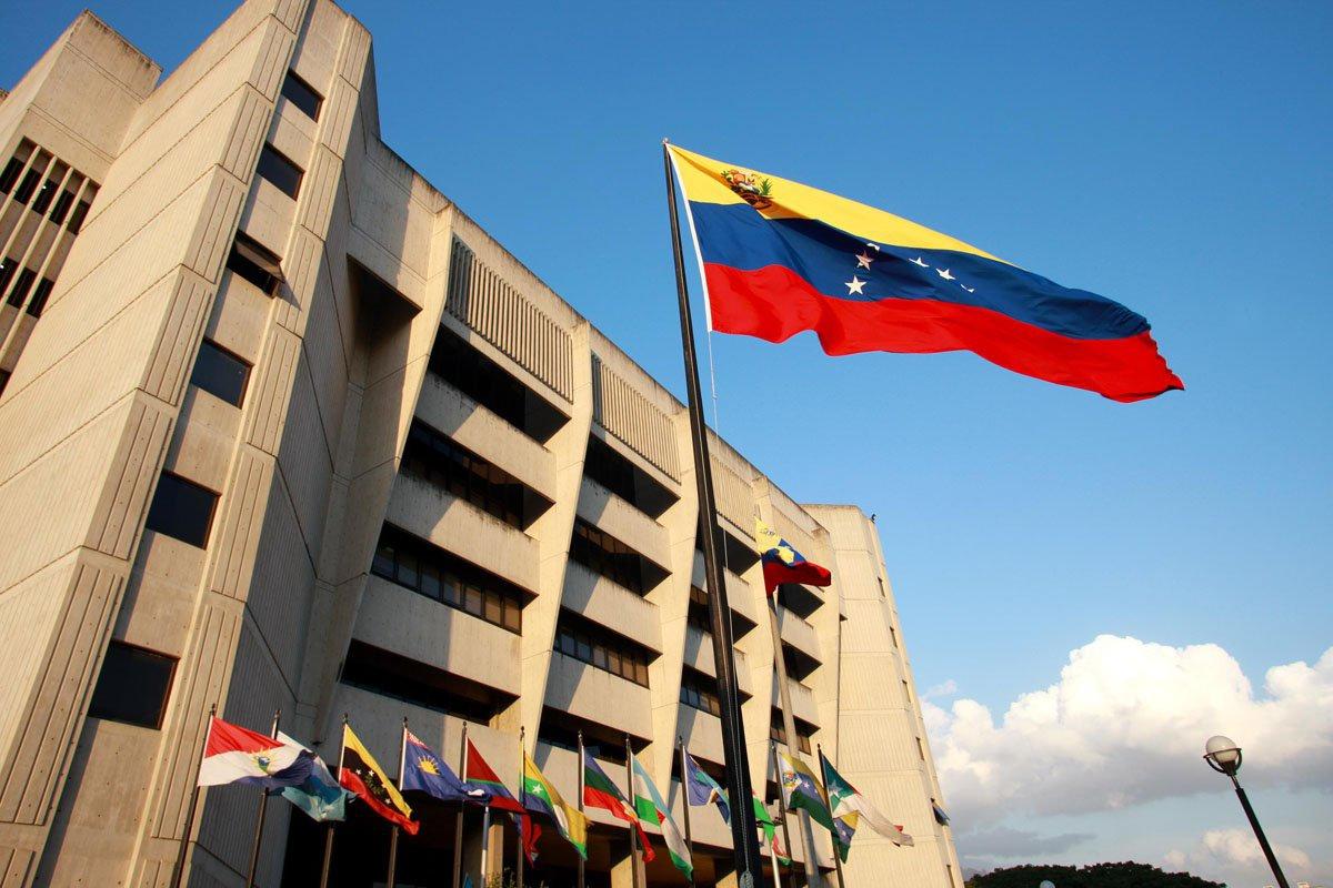 Venezuela's Supreme Court (archive)