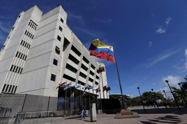 Venezuelan Supreme Court of Justice building in Caracas (Reuters).