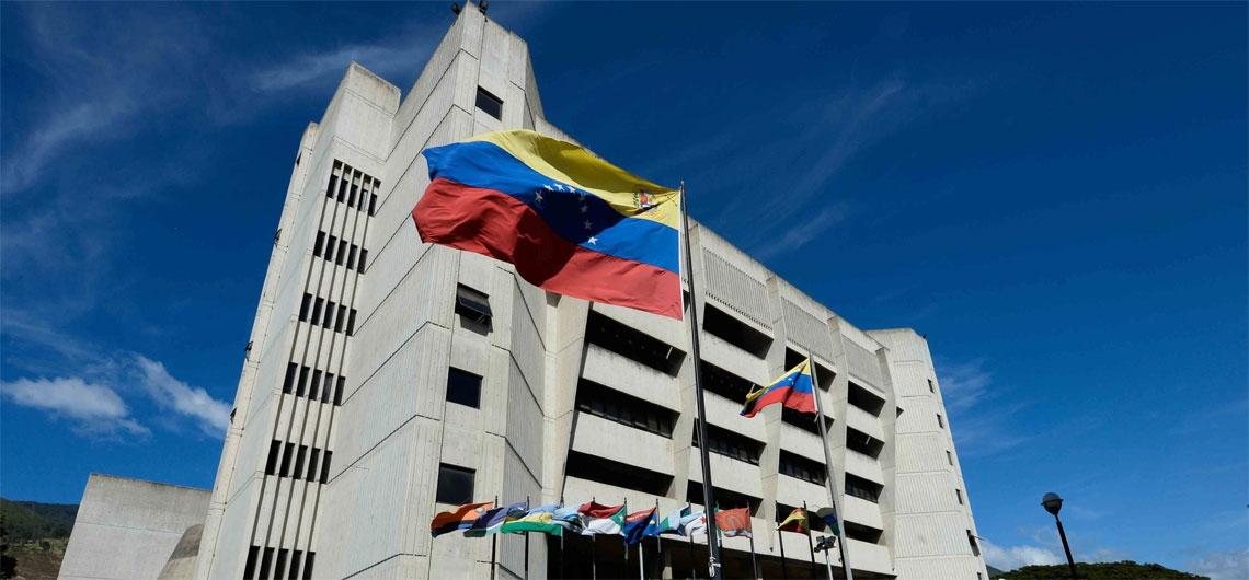 Venezuela's Supreme Court. (Archive)