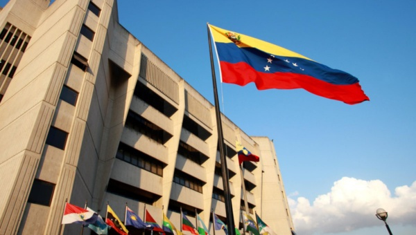 Venezuelan Supreme Court in downtown Caracas (teleSUR).