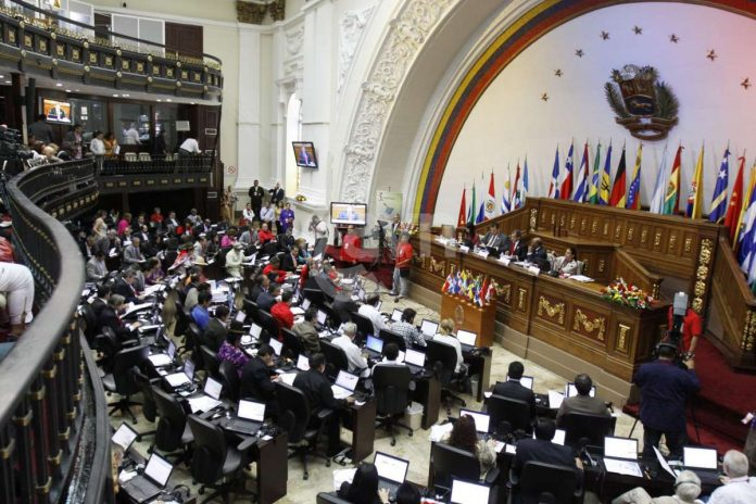 Venezuelan National Assembly in session (AVN).