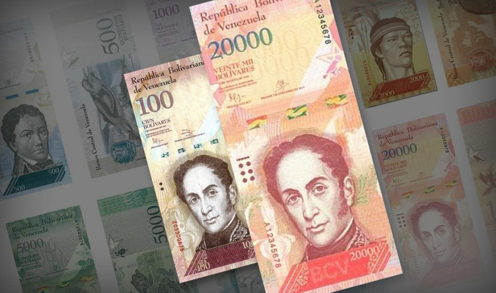 Venezuela's latest 20,000 banknote against the recently recalled 100 banknote featuring the image of Simón Bolivar (Archive).