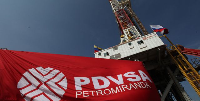 PDVSA is the Venezuelan government's single largest source of revenue. (AVN)