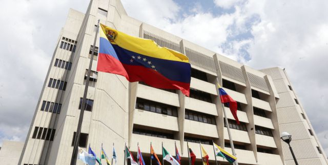 Venezuela's highest court has called on the National Assembly to properly pay its rank and file workers. (AVN)