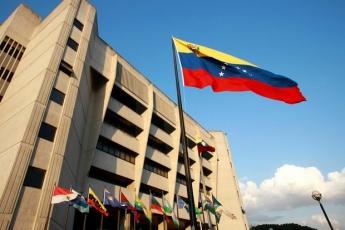 Venezuela's Supreme Court