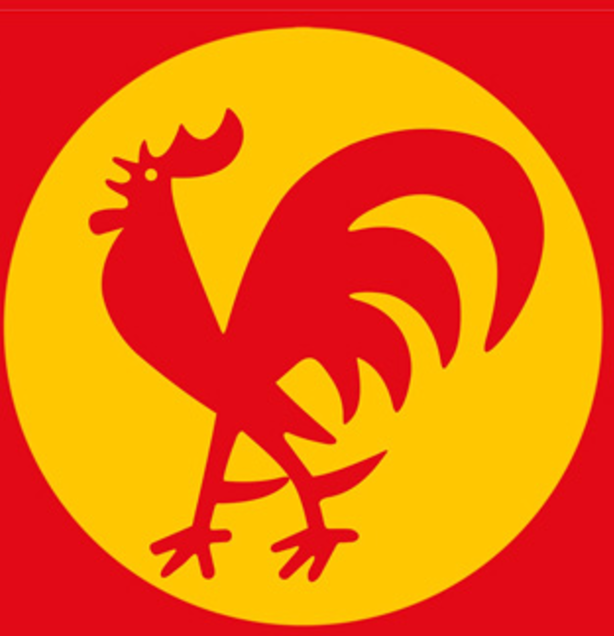 The red cockerel is the symbol of the Venezuelan Communist Party. (PCV)