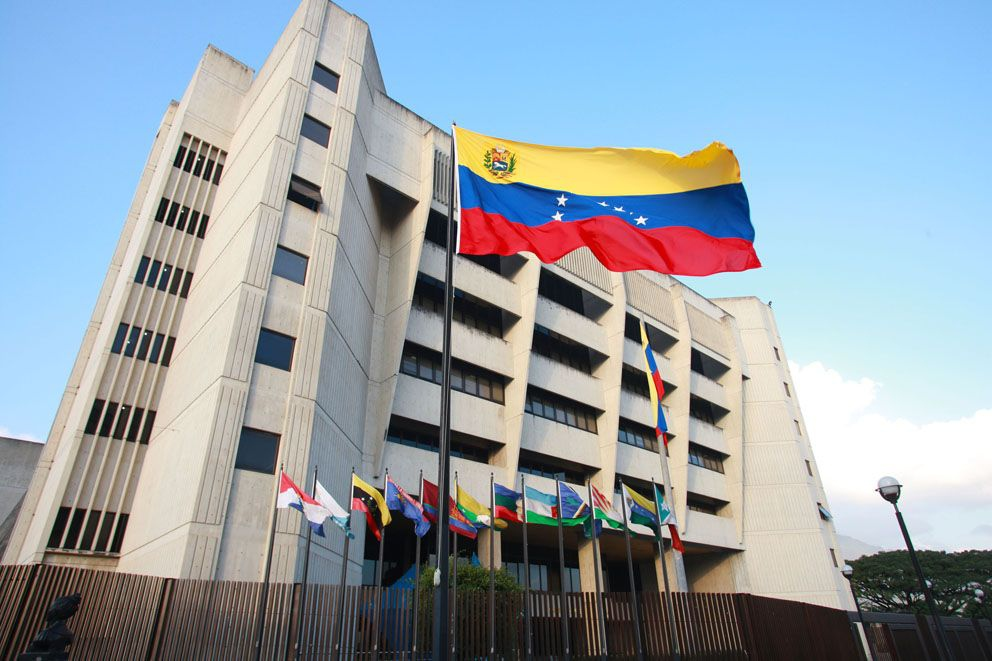 Venezuela's Supreme Court of Justice. (Archive)