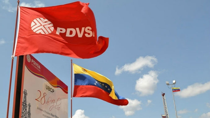 PDVSA is the single largest source of income for the Venezuelan government, which is facing its deepest economic crisis in two decades. (Archive)