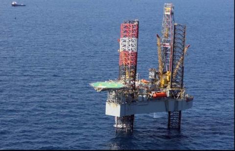 A Venezuelan-Russian gas exploration station off the Venezuelan coast. (YVKE)
