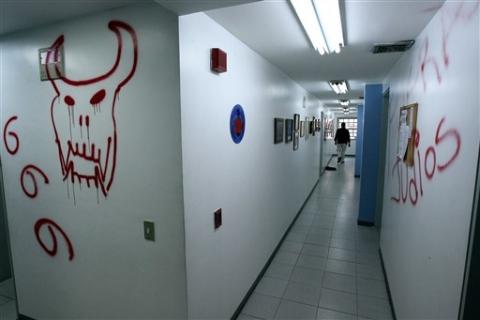 Graffitti sprayed in the interior of Venezuela's Israeli Association. (AFP)