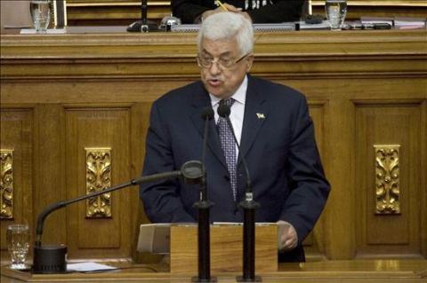 Palestine National Authority President Mahmoud Abbas in the Venezuelan National Assembly (YVKE)