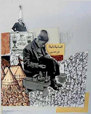Art by Nidal El-Khairy (Corneta)