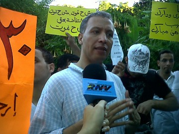 Egyptian-Venezuelans protesting outside the Egyptian embassy in Caracas on Friday (Rosangela Martinez/RNV)